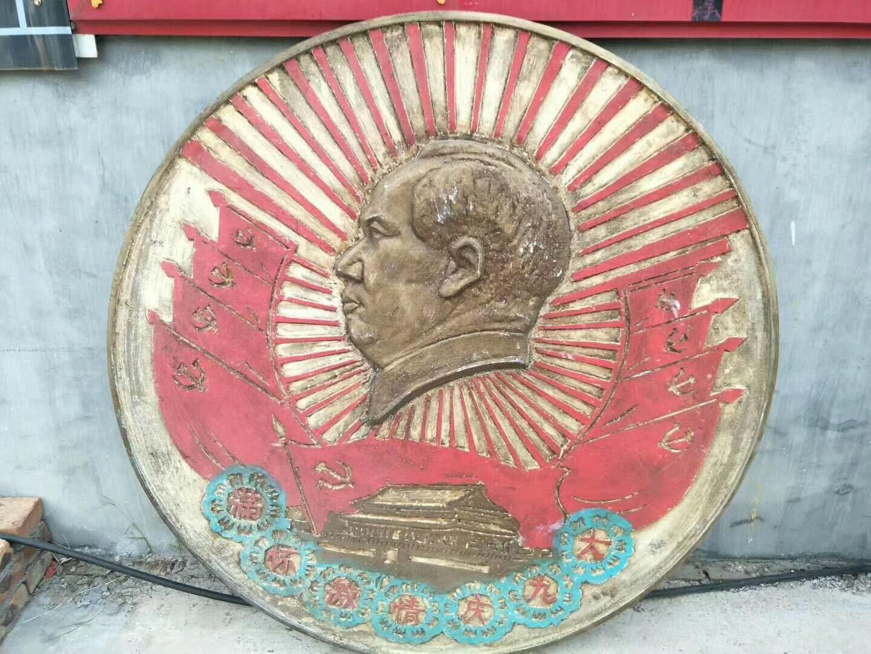 毛主席紀念牌仿制品制作