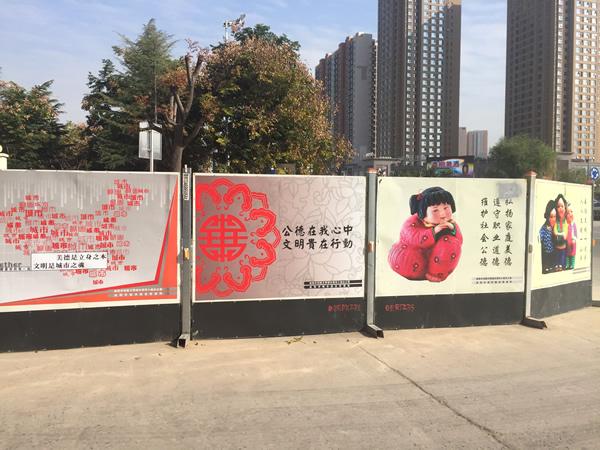 咸陽建筑工地圍擋廣告