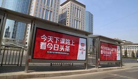 咸阳企业广告牌设计图