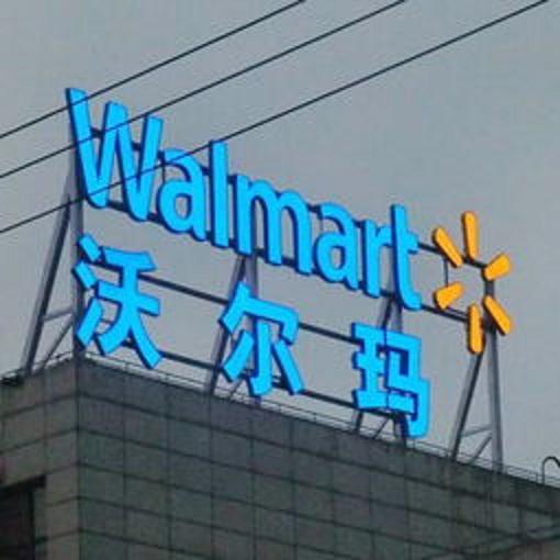 咸陽廣告公司