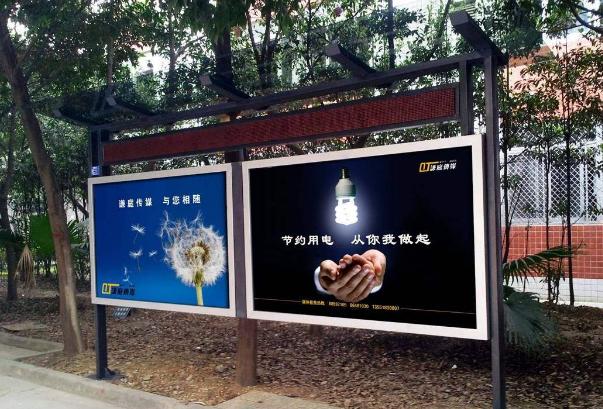 咸陽燈箱廣告
