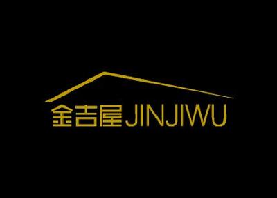 深圳市盛跃光电有限公司