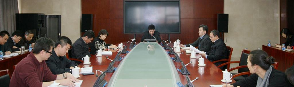 国家工商总局召开全系统贯彻落实新商标法电视电话会议