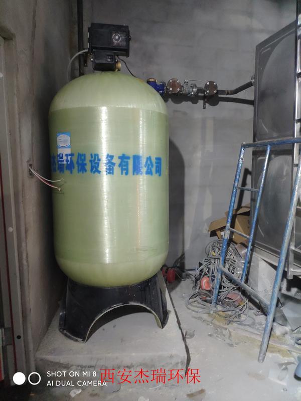 自动软化水设备树脂罐的更换方法