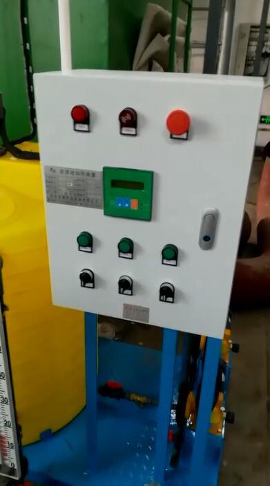 宝鸡西安华佰利热力有限公司安装软化水设备