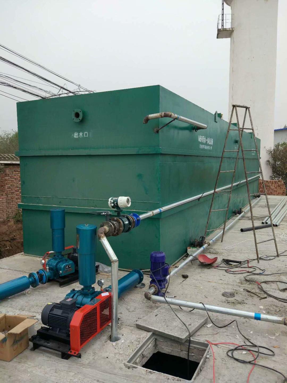 市政生活污水处理设备膜分离技术与生物技术相结合