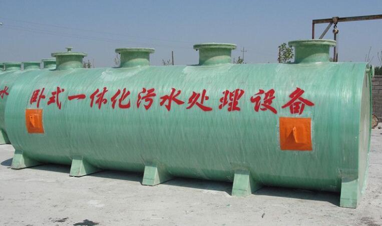 MBR一體化污水處理設備操作…
