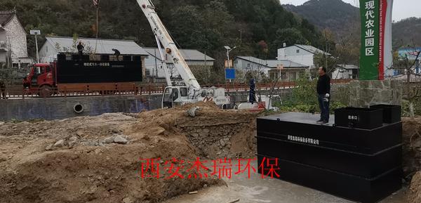 宝鸡商洛化庙现代农业园农村一体化污水处理设备