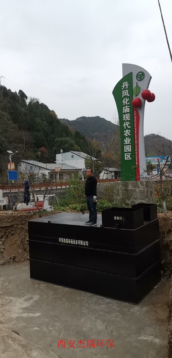 丹凤县2T/H农村一体化污水处理设备安装成功