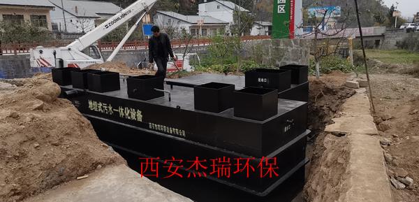 MBR一体化污水处理设备是有哪几部分组成的?