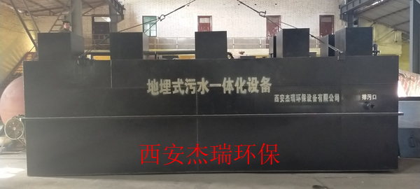 旬邑华风风电厂一体化污水处理设备发货
