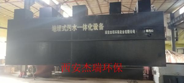 一体化MBR污水处理设备先进的工艺处理污水面面俱到