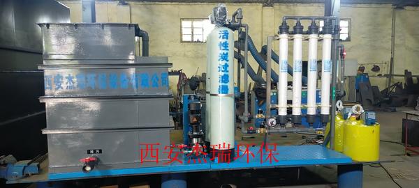 巴中咸阳航沣新材料污水处理设备水质排放达标