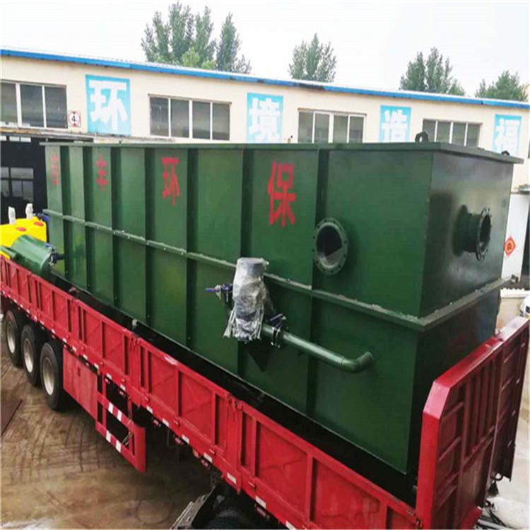 地埋式一体化废水处理机