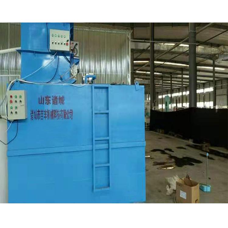 地埋式污水处理设备