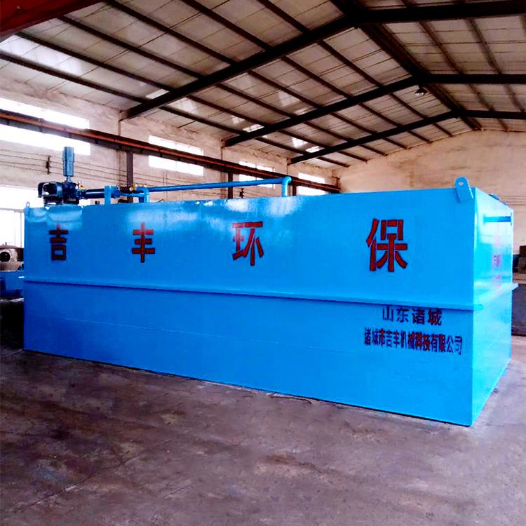 小型污水處理設備廠家