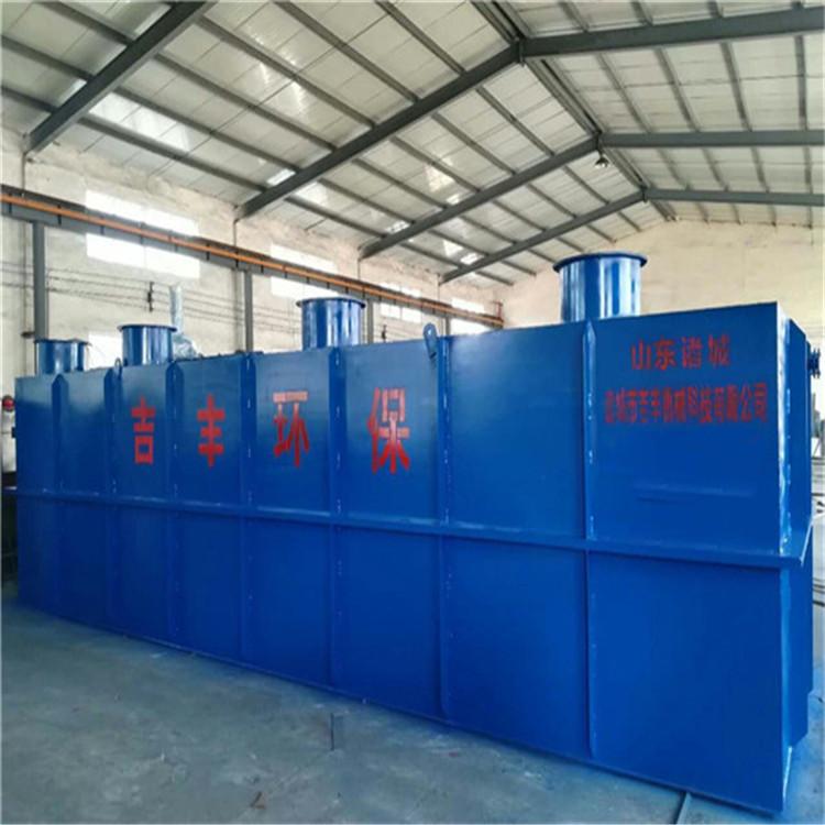 山東小型污水處理設備