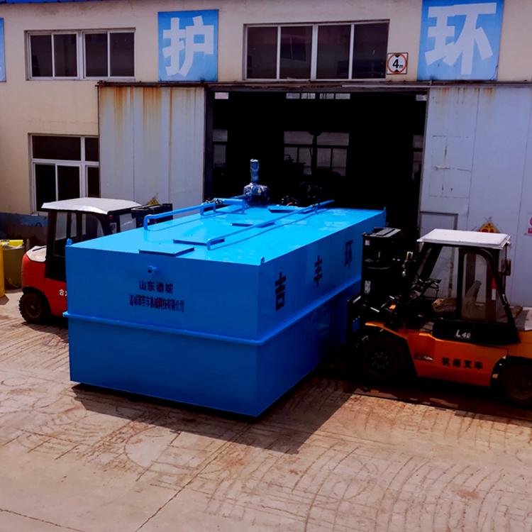 小型農村生活污水處理設備