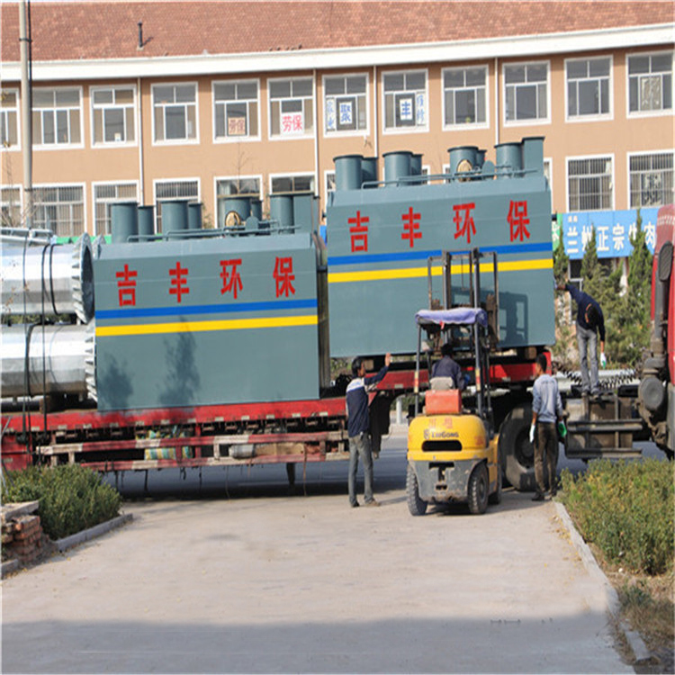 养殖污水处理设备批发