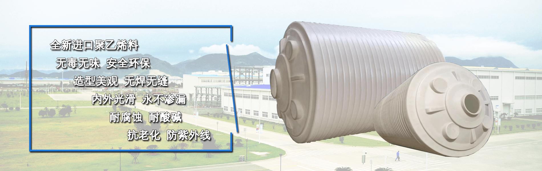水箱生产厂家