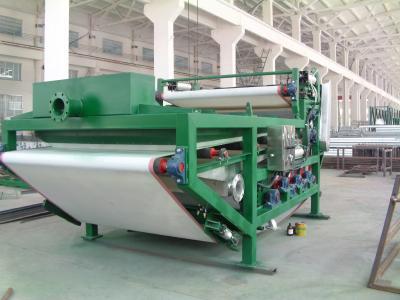 西安浓缩带式压滤机