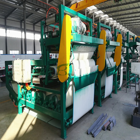 杭州带式浓缩压滤机厂家