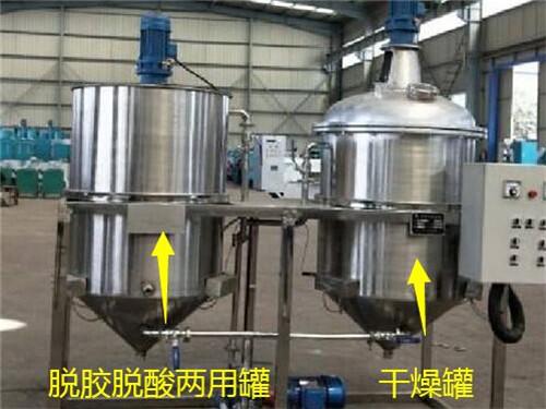 两罐精炼油设备