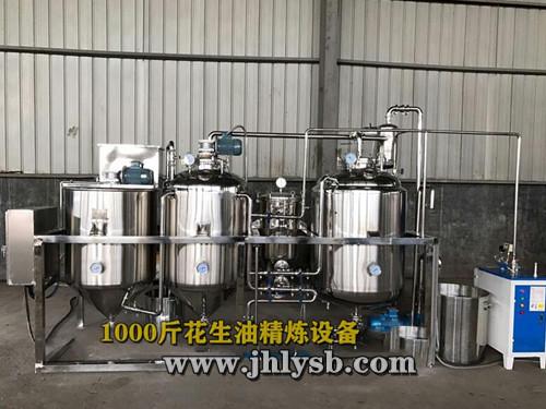 1000斤花生油精炼设备
