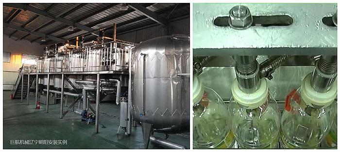 棕榈油精炼设备