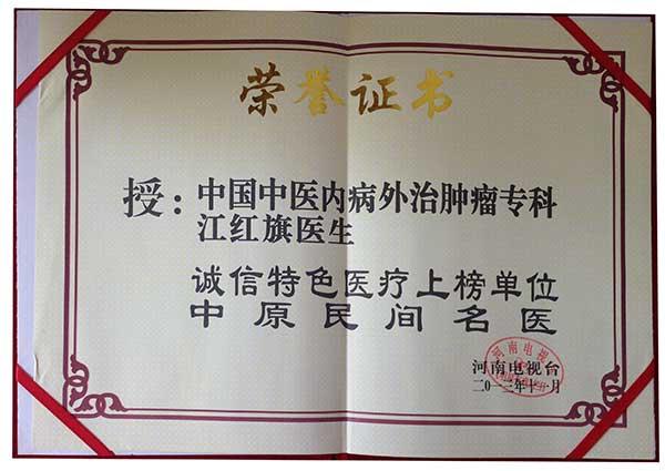 食道癌患者冬季�B生,中�t治��食道癌�<姨嵝巡灰��M入�@些�`�^