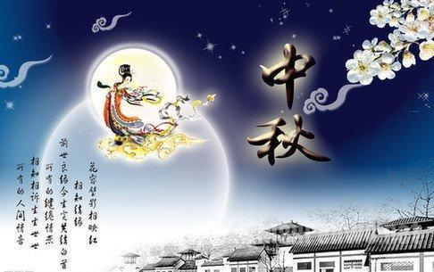 贵州空压机租赁厂家2019年中秋节放假通知