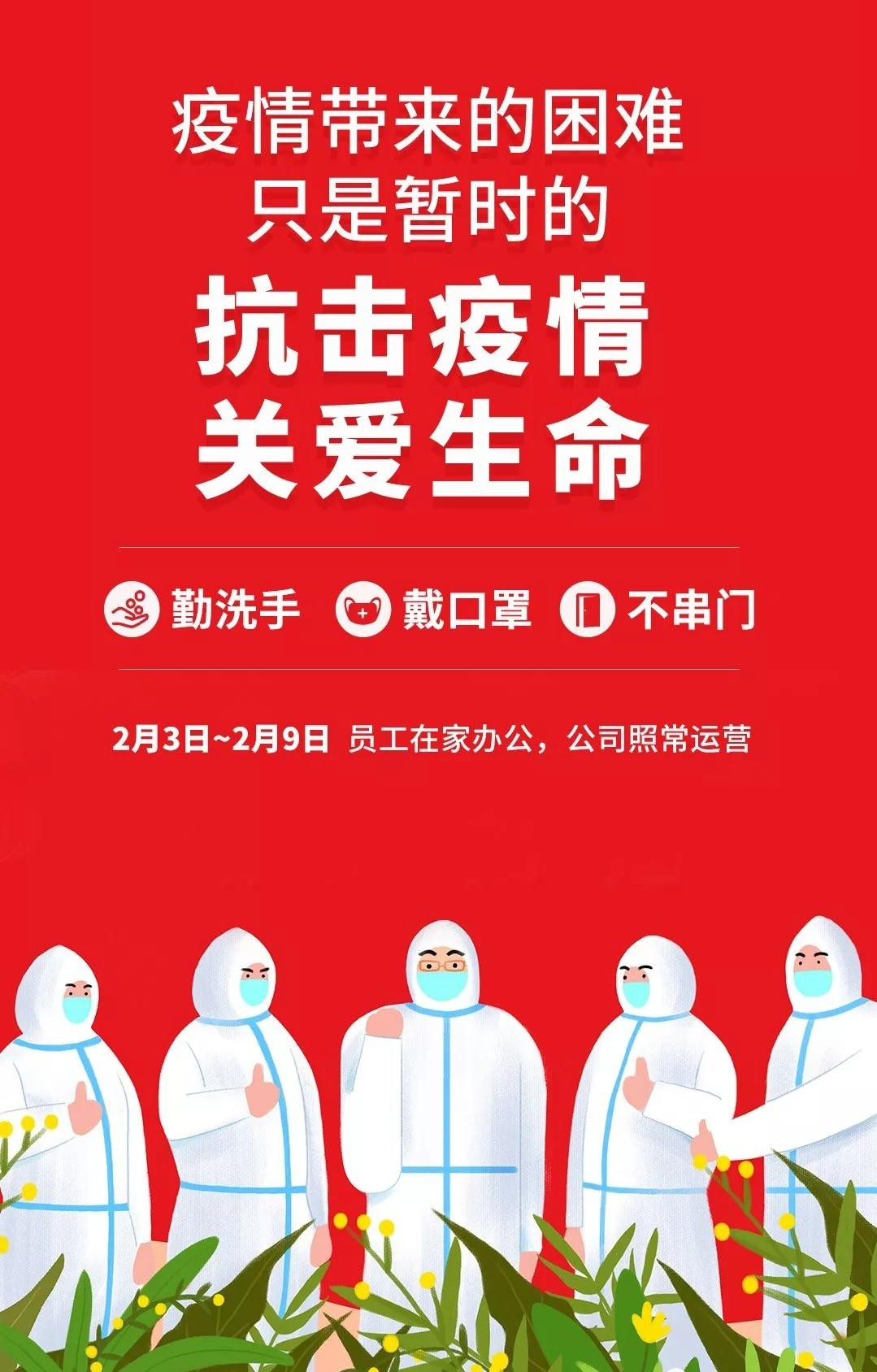 贵州空压机租赁公司
