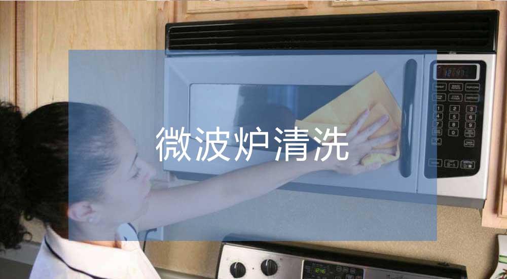 家政保洁项目中,万博最新app新万博竞彩app苹果下载为何这么受欢迎?