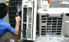 山东家电清洗培训公司为你带来清洗空调注意事项