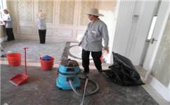 山东家庭保洁培训