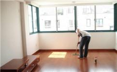 山东家庭保洁培训公司