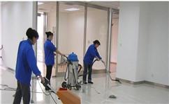 山东家庭保洁培训公司为普及家居清洁的5大禁忌