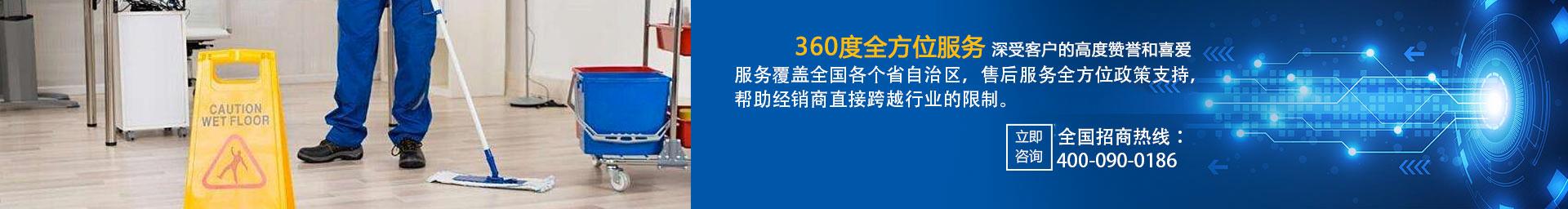 客户提供售后服务,覆盖范围面向全国。服务热线:400-090-0186。