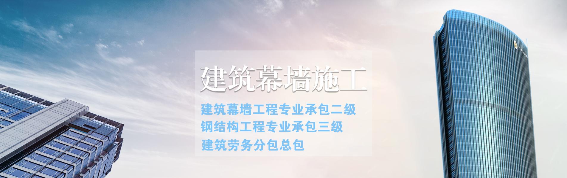 云南玻璃幕墻施工