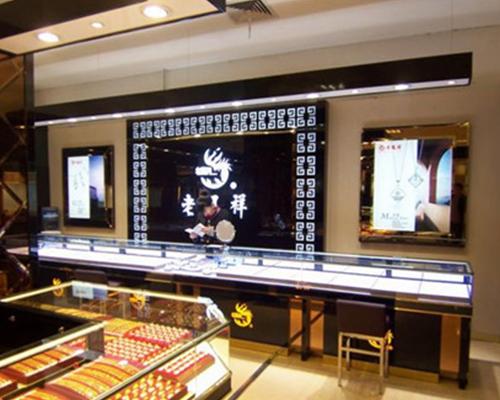 贵州珠宝柜