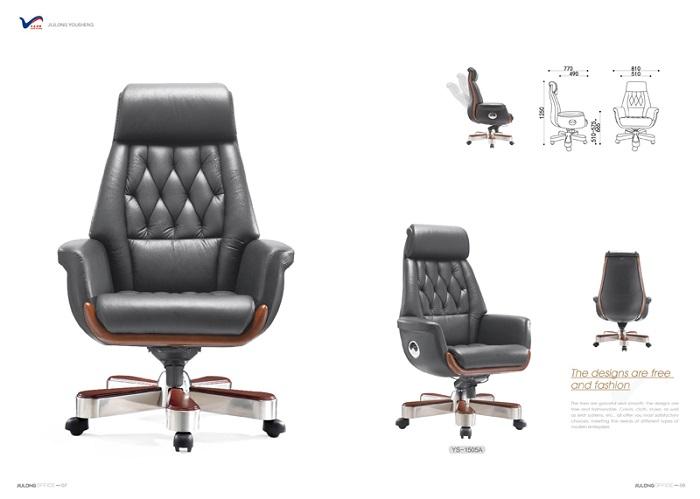 現代大款鋼架真皮辦公座椅