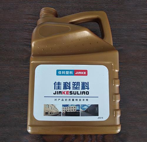 塑料制品可回收 请把它们放到蓝桶里!