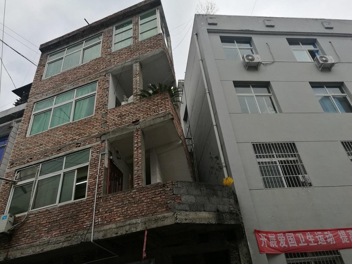 汉中房屋检测鉴定