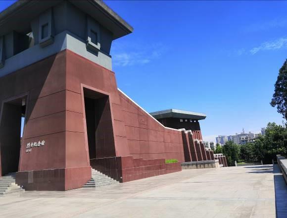西安市某园区结构安全性检测鉴定报告