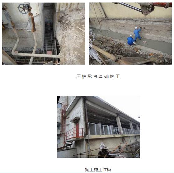 房屋鉴定房屋结构加固机构介绍砌体结构的常用加固方法