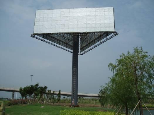 西安广告牌检测
