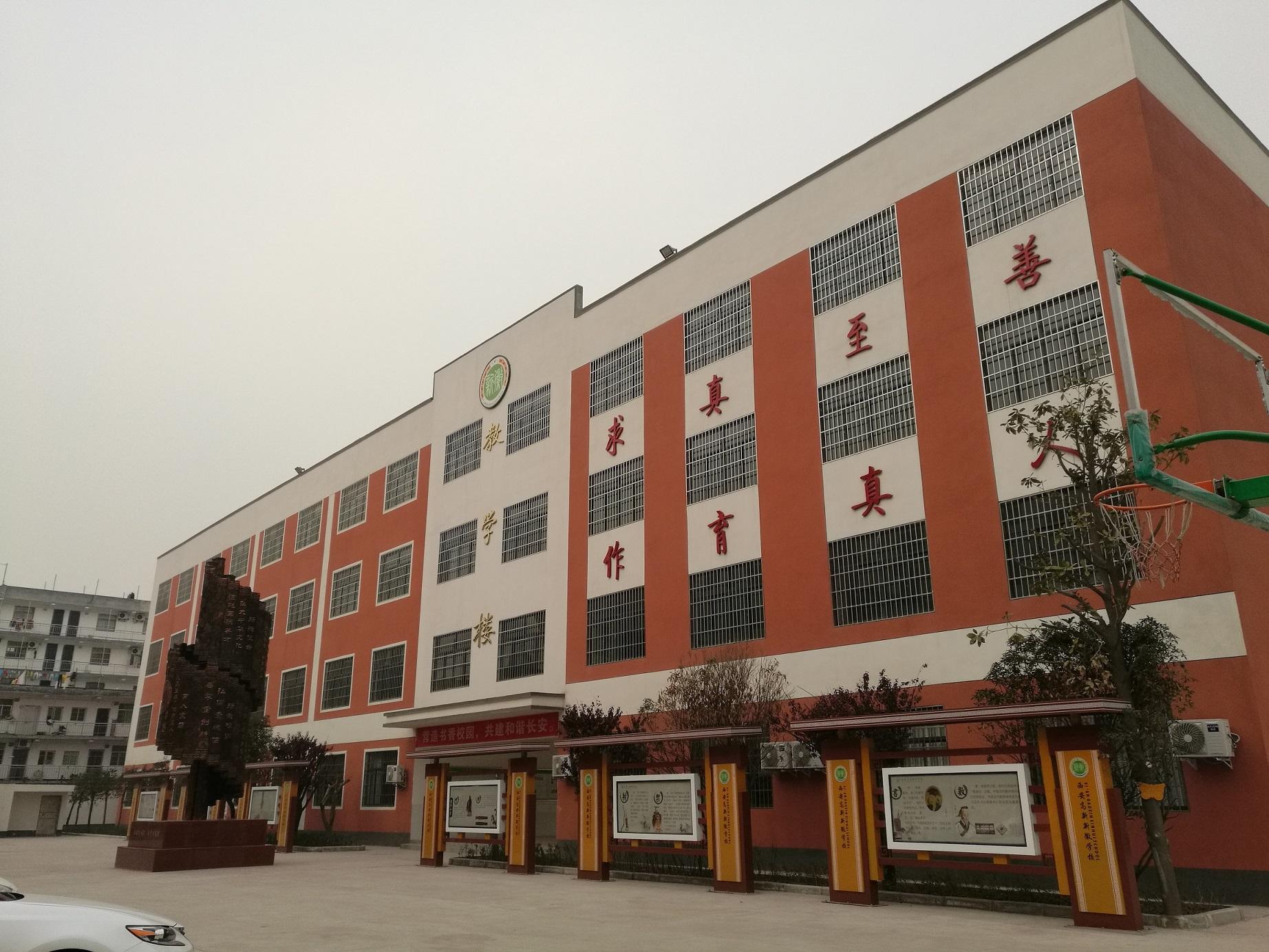 陕西教育用房驾校用房安全性备案检测鉴定
