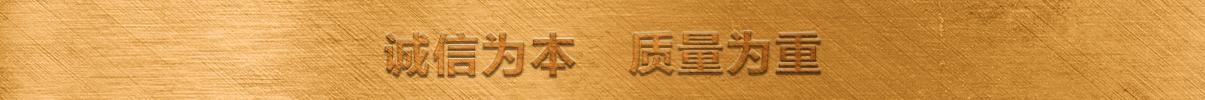 """四亿彩票开锁换锁公司,始终坚持""""诚信为本,质量为重""""的理念"""