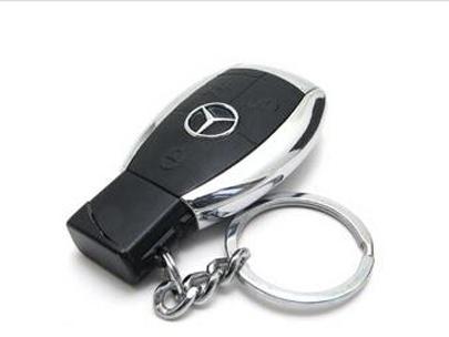晋安区配汽车钥匙