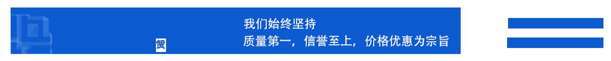 云南宏洋脚手架公司